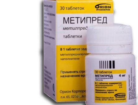 Для чего назначают Метипред. Когда принимать таблетки?