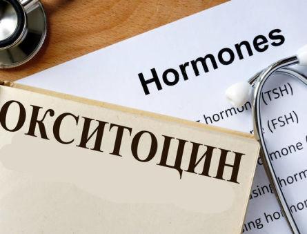 Применения Окситоцина до и после родов — все за и против