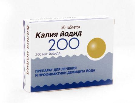 Инструкция по применению таблеток Калия Йодид
