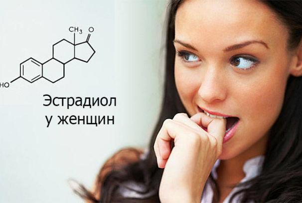 Причины и симптомы нехватки эстрадиола у женщин. Эффективные способы повышения