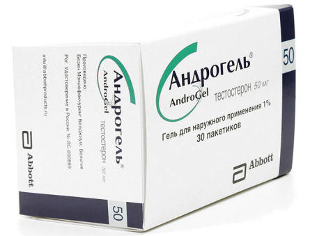 Эффективность применения Андрогеля с тестостероном для мужчин