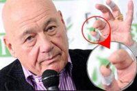 DiabeNot - средство от диабета
