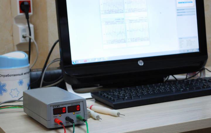 Аппарат СТЭП для компьютерной рефлексотерапии