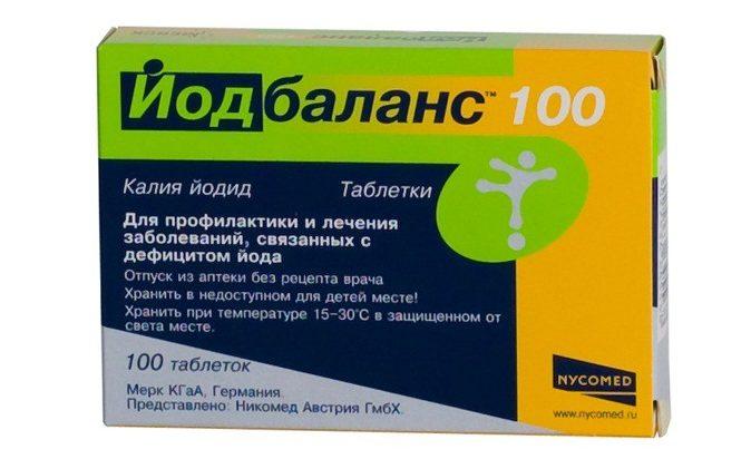 лечение щитовидной железы эндонорм