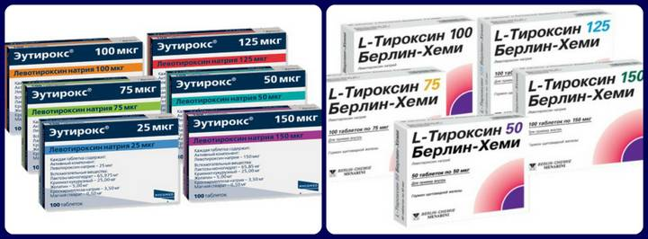 Эутирокс и его аналог л тироксин
