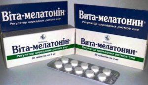 Вита-мелатонин