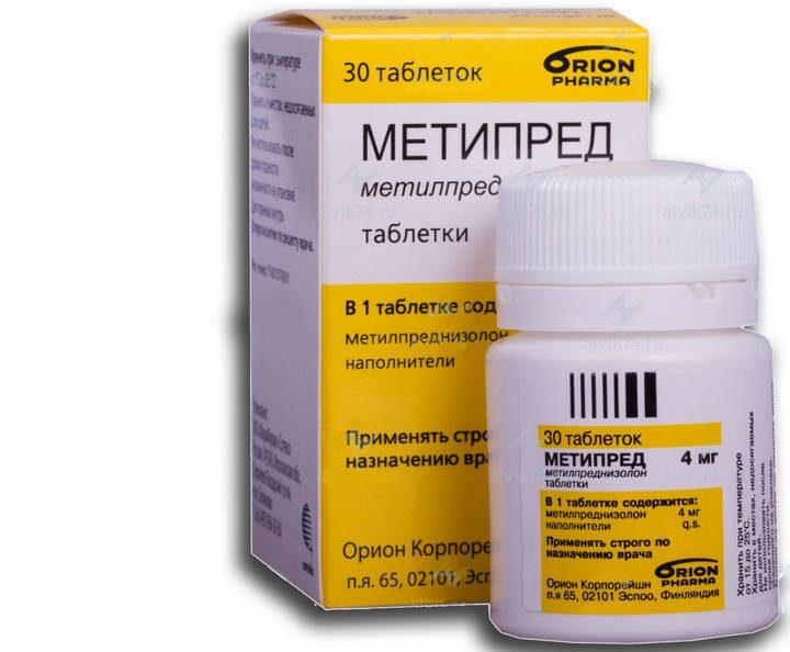 Инструкция по применению метипреда