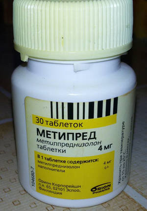 Таблетки метипреда